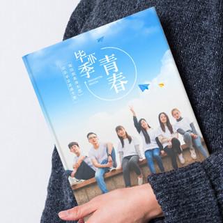 世纪开元 照片书DIY相册定制毕业纪念册制作写真影集 细格纹对裱24P