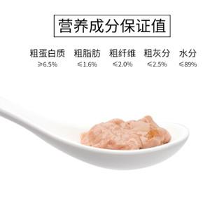 路斯 Luscious 猫流质零食湿粮 喵主子猫小条金枪鱼+鸡肉 15g*6支/包