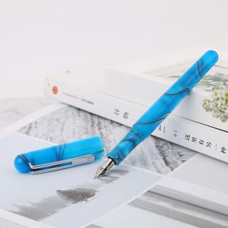 毕加索(pimio)加桑迪极光系列钢笔男女士办公成人学生用墨水铱金笔商务礼品笔975极光青