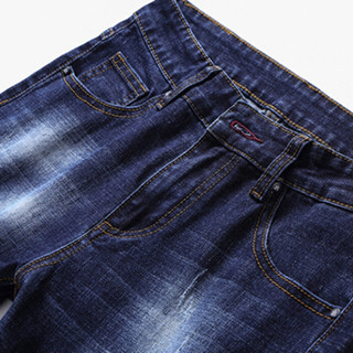 卡帝乐鳄鱼(CARTELO)牛仔裤  男士时尚潮流休闲印花弹力牛仔长裤A329-363蓝色31