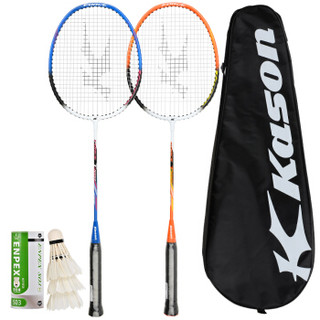 凯胜 KASON 羽毛球拍双拍2支装进攻型初学对拍超轻羽拍结实耐打FYPL028-3
