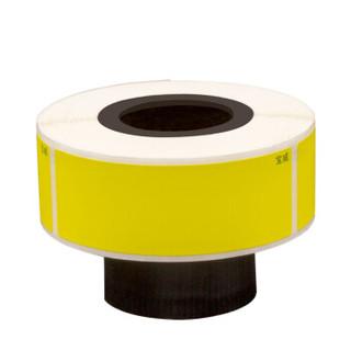 宝威PW不干胶标签打印纸办公资产盘点设备车间仓储物流矩型20*80mm适用于电信100张/卷 可定制原产黄/白款