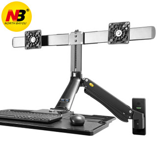 NB MC40-2A黑 22-27英寸双屏电脑显示器支架站立带键盘托办公壁挂双屏支架万向伸缩旋转升降工业通用支架