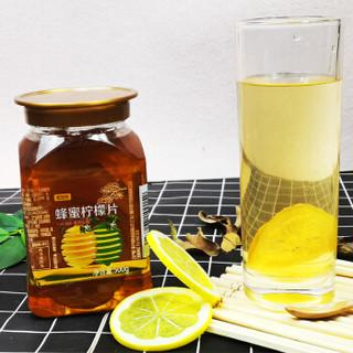 渱加吉 果干蜜饯 即食柠檬干柠檬茶零食 蜂蜜柠檬片 500g/罐