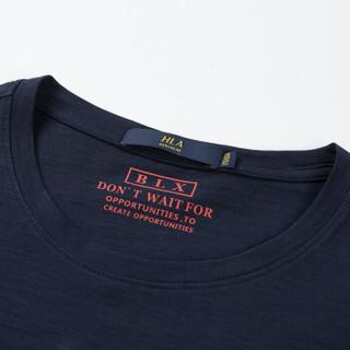 HLA海澜之家短袖T恤男2019夏季新品竹节平纹舒适圆领短T男款HNTBJ2R070A藏青(70)175/92A(50)