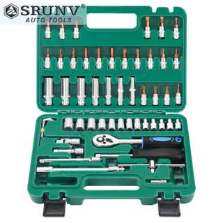 鑫瑞 SRUNV 套管汽修套筒扳手套装快速棘轮修车工具多功能 套装53件套 A1-X05305