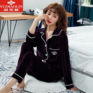 俞兆林睡衣女春秋珊瑚绒开衫长袖秋冬薄款金丝绒家居服女套装 紫色抽条 XL
