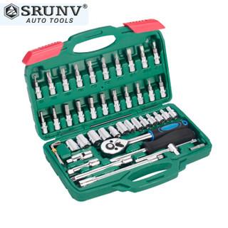 鑫瑞 SRUNV  套管汽修套筒扳手套装快速棘轮修车工具多功能套装46件(镀镍)A1-X04613