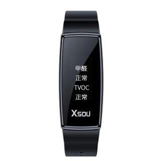 XSOU先搜 甲醛检测仪 智能手环 有害气体提醒  蓝牙 IP67防水 心率血压睡眠监测 运动计步 S01黑色