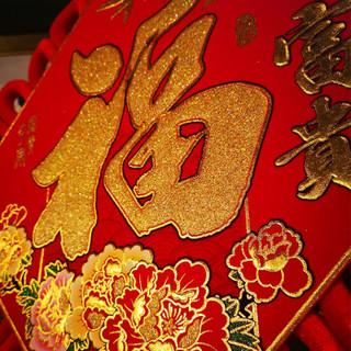 福星来 中国结 富贵牡丹书法金福字春节客厅墙挂件新年元旦婚庆喜庆装饰品 40号福字结赠挂钩