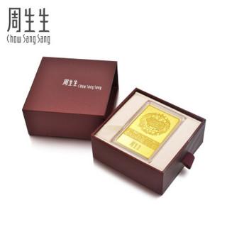 周生生 CHOW SANG SANG 投资金Au999.9猪年金片 20克 90675D20