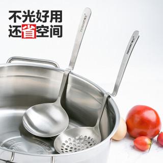 维艾(Newair)304不锈钢火锅勺两件套一体成型汤勺漏勺Z型款