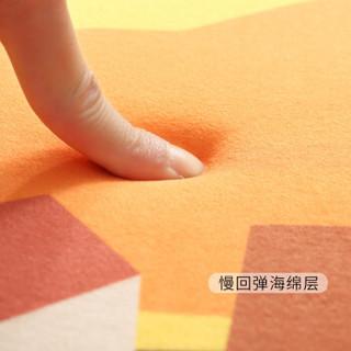 大江 正版小黄鸭卡通儿童地垫门垫卧室脚垫浴室吸水防滑垫 都市生活40*60cm