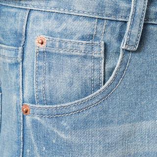 凯撒(KAISER)牛仔裤 男2019春季新款修身小脚舒适时尚青年休闲牛仔男士长裤 Q913-N8619 浅蓝色 33
