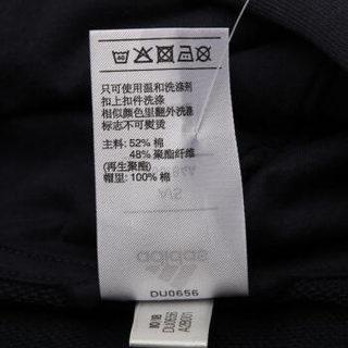 adidas 阿迪达斯 女子训练系列 W E 3S FZ HD 运动 夹克 DU0656 黑色 S码