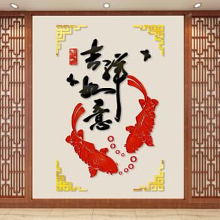 迪茵 DIYIN 壁画3d立体墙贴画吉祥如意客厅电视背景墙房间墙面创意装饰品宿舍网红墙纸 72*110cm