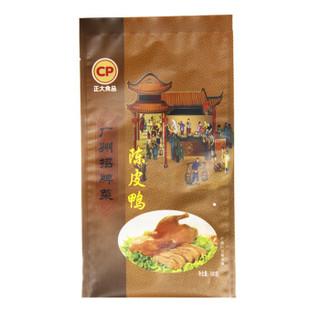 CP正大 陈皮鸭 500g 广州特产 卤味熟食酱鸭 鸭肉熟食肉类 真空包装加热即食