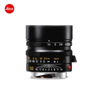 徕卡(Leica)SUMMILUX-M 50mm f/1.4 ASPH.镜头  黑11891