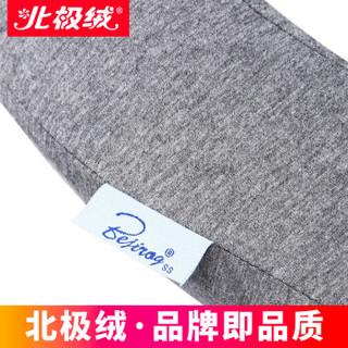 北极绒(Bejirong)U型枕护颈枕 便携式记忆棉收纳飞机旅行汽车头枕 午睡枕头 灰色