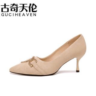 古奇天伦 韩版时尚百搭细跟尖头套脚纯色单鞋 9260 米色 39