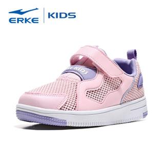 鸿星尔克(ERKE)女童鞋休闲鞋儿童运动鞋小童女鞋魔术贴慢跑鞋 64119101074 粉红/樱花紫 28码