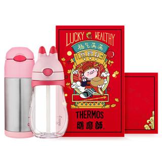 膳魔师THERMOS  儿童水杯保温杯套装 福气满满礼盒  附赠儿童玩具福袋 公主版