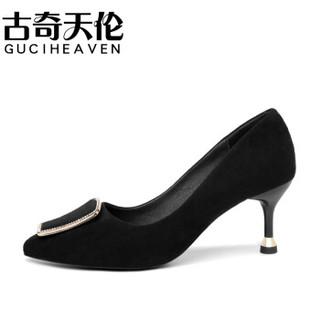 古奇天伦 女士尖头浅口职业性感百搭工作单鞋 9275 黑色 35