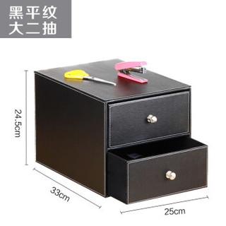 雅皮仕 皮革桌面文件柜二抽资料柜文件架筐 商务A4文件管理箱储物柜 黑针
