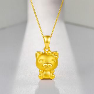 周六福 珠宝萌猪星球系列甜美猪 黄金吊坠 不含链定价AD043786 约1.8g