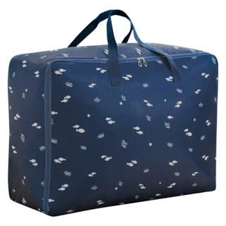 晨色 棉被收纳袋 防水牛津布搬家被子衣物整理袋打包袋 藏青鱼105L SC5002