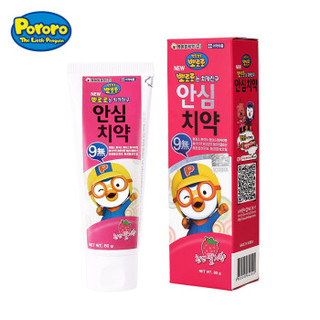 啵乐乐(Pororo)儿童牙膏80g(3-12岁)韩国进口 安全可吞咽无氟成长九无牙膏(不含九种添加剂) 草莓味