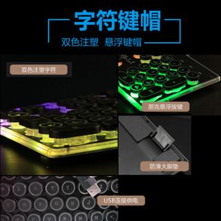 吉选(GESOBYTE) G12复古炫彩有线键盘 黑色 朋克仿机械手感 吃鸡游戏 USB有线键盘