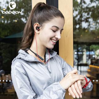 咕咚耳机 codoon 智能心率监测运动蓝牙耳机 专业运动HiFi 脖颈项圈耳机  无线运动耳机