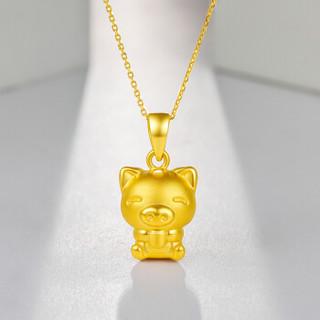周六福 珠宝萌猪星球系列甜蜜猪 黄金吊坠 不含链定价AD043785 约1.7g