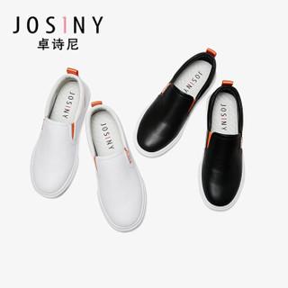 Josiny 卓诗尼 女低跟圆头深口运动纯色字母休闲鞋J132D917J781 白色 38