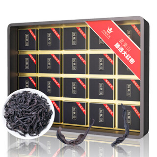 木冠 茶叶 乌龙茶 大红袍 肉桂武夷岩茶礼盒装臻选茶160g