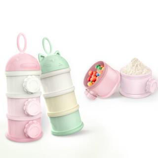 小哈伦奶粉盒婴儿便携式外出装奶粉便携盒宝宝迷你分装储存盒新生儿奶粉格 婴儿粉手提款