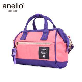 anello 阿耐洛 潮流多用包男女手提包中号单肩斜挎包H0851 粉紫拼接