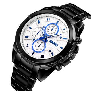 skmei 时刻美 1461 男士石英手表