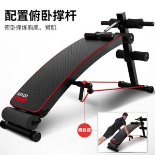 双超(suncao)SC-SB038 仰卧起坐健身器材家用运动多功能健腹收腹机腹肌板仰卧板