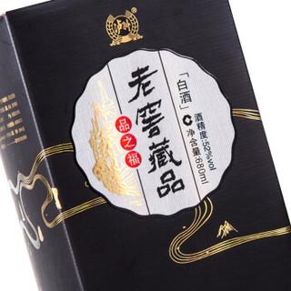 LU ZHOU LAO JIAO 泸州老窖 品之福 白酒 52度 680ml