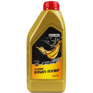 卡卡铂 全合成机油 5W-30 GF-5 SN 1L装 纯正欧洲血统润滑油 汽车用品