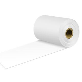 易联达 YILEAD 57mm*50mm热敏收银纸打印纸/收银机纸/超市外卖小票打印纸70g 20米/卷  100卷/箱