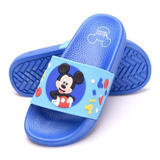 DISNEY 迪士尼儿童凉拖鞋 卡通男童女童舒适家居拖鞋 中童海蓝200码 6159