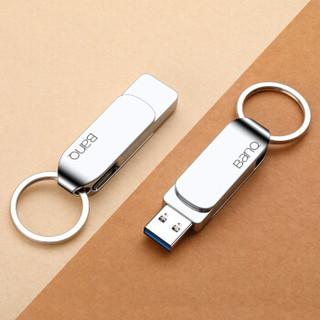 banq 512GB USB3.0 U盘 F30高速版 银色 全金属电脑车载两用优盘 大钢环 更便携