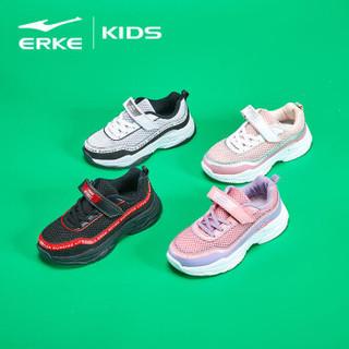 鸿星尔克(ERKE)童鞋男童跑鞋儿童运动鞋中大童休闲魔术贴慢跑鞋 63119120055 正黑/正白 36码