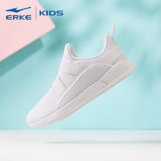 鸿星尔克(ERKE)女童鞋儿童运动鞋大童魔术贴透气跑鞋休闲鞋 64119120070 正白 32码