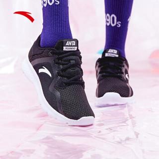 ANTA 安踏 92915520 跑步系列 女鞋跑步鞋2019新鞋新款休闲鞋小粉鞋缓震跑鞋运动鞋女 黑/安踏白 8(女39)