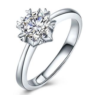 鸣钻国际 恒爱 PT950铂金钻戒女 白金钻石戒指结婚求婚女戒 活口可调节 约24分 F-G/SI