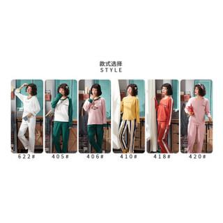 宝娜斯春秋季女士睡衣纯棉长袖韩版甜美可爱时尚可外穿家居服套装 SD420 M